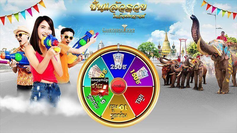 Spinning digital prize wheel
